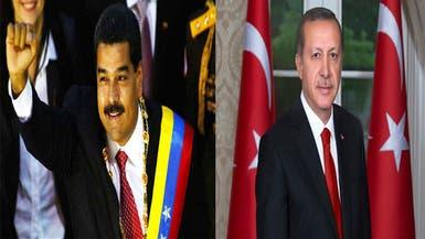 بي بي سي: تركيا تهرّب جزءا من ذهب فنزويلا لإيران