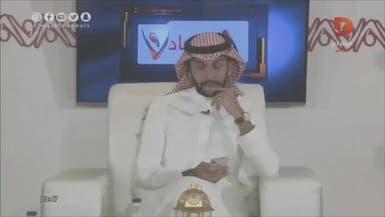 """""""الله يسعدك ويوفقك"""" تغضب مذيعا سعوديا.. والقناة توقفه"""
