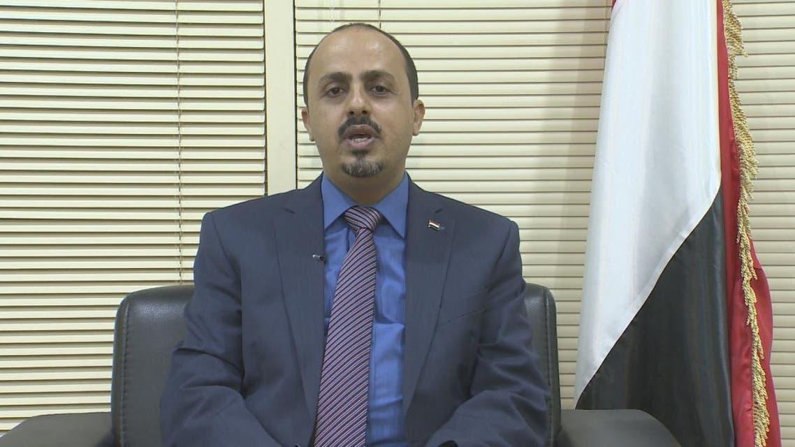 الإرياني: هناك نتائج للتعامي الذي يتعامل به غريفيثس مع انتهاكات الحوثيين