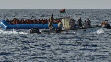 إنقاذ 78 شخصاً قبالة سواحل ليبيا.. والسفينة تبحث عن شاطئ