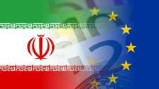 یورپی یونین کو ایران کے بیلسٹک میزائلوں پر گہری تشویش