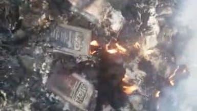 صنعاء.. الحوثيون يحرقون نفائس مكتبة الجامع الكبير