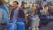 گیس سلنڈر کے لیے قطار میں کھڑے ہونے والے شامی وزیر کی کہانی !