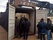 تركيا تخرق حظر السلاح على ليبيا.. تهريب مدرعات