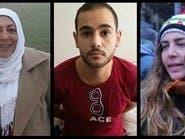 السجن المؤبد لقاتل السوريتين عروبة وحلا بركات بتركيا