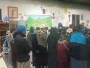 إقالة وال تونسي بعد تجاوزات في حق أطفال مدرسة