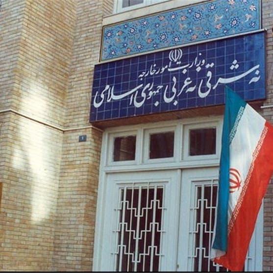 إيران تحذر أميركا من محاولة احتجاز الناقلة بمياه دولية