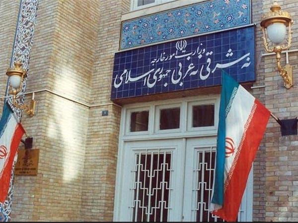 """إيران تحذر بريطانيا من رد فعل قوي إذا ارتكبت """"أخطاء جديدة"""""""