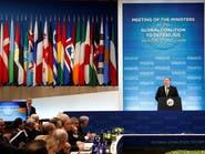بومبيو: داعش لا يزال يمثل تهديدا خطيرا في العراق وسوريا
