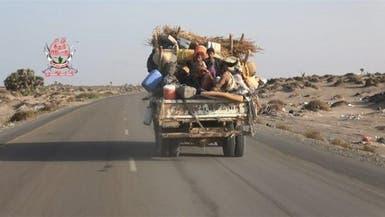 شاهد نزوح سكان التحيتا بالحديدة جراء استمرار قصف الحوثي