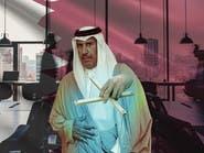 حمد بن جاسم يستغل موظفي الدولة في مفاوضات لشركته الخاصة