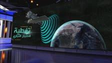 سعودی عرب کا ایک اور سیٹلائٹ مدار میں چھوڑ دیا گیا