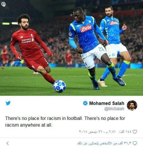 تغريدة محمد صلاح بعد حادثة كوليبالي