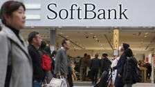 SoftBank group nine-month net profit soars more than 50 pct