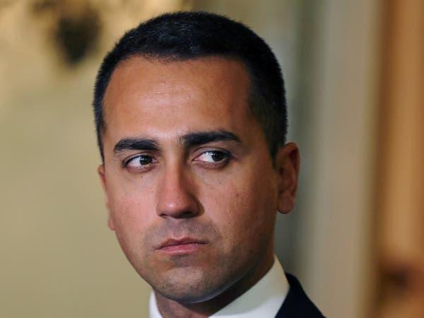 فرنسا: لقاء إيطاليا مع السترات الصفر استفزاز غير مقبول
