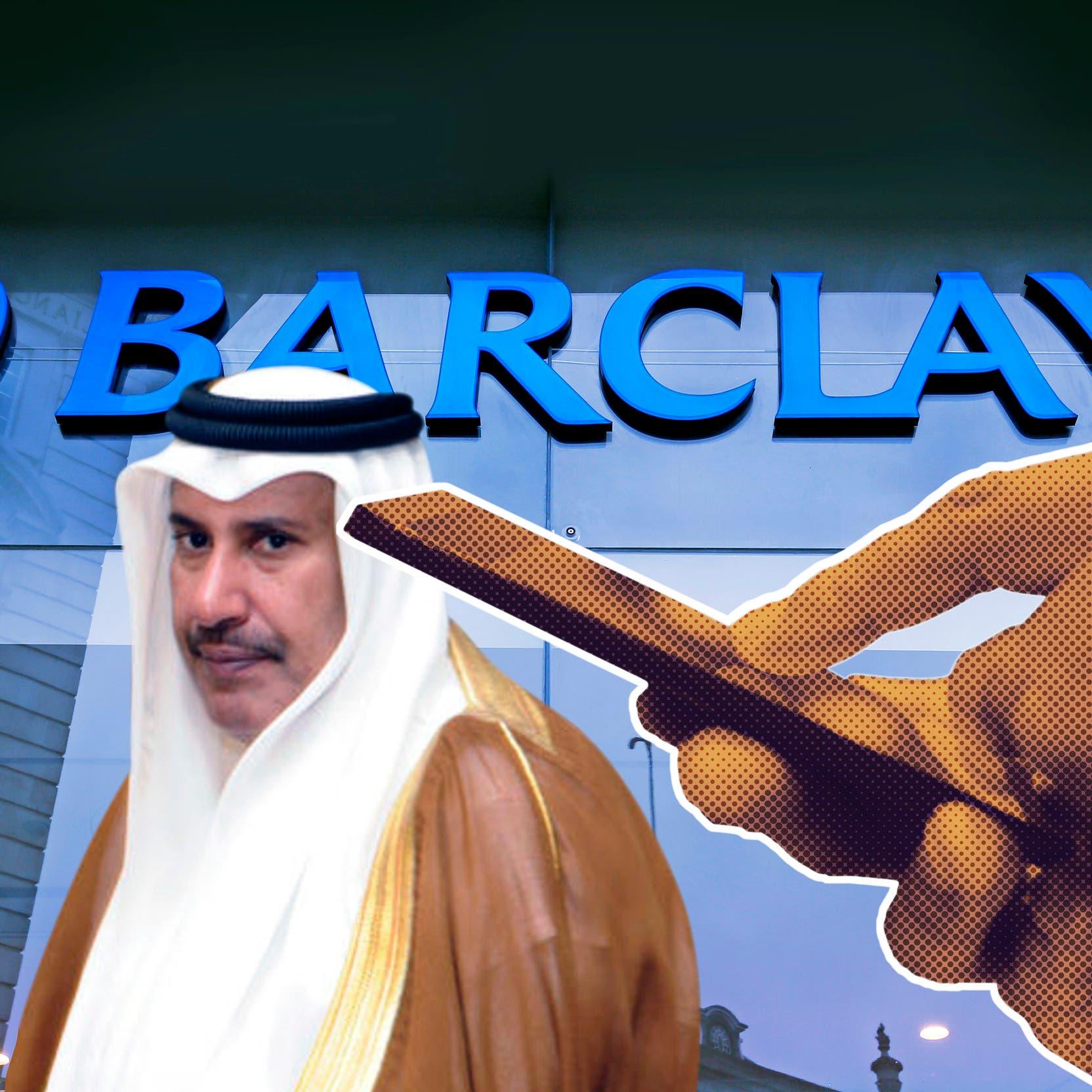 فضيحة باركليز.. شاهد ذهبي ورسائل تفضح شركة حمد بن جاسم
