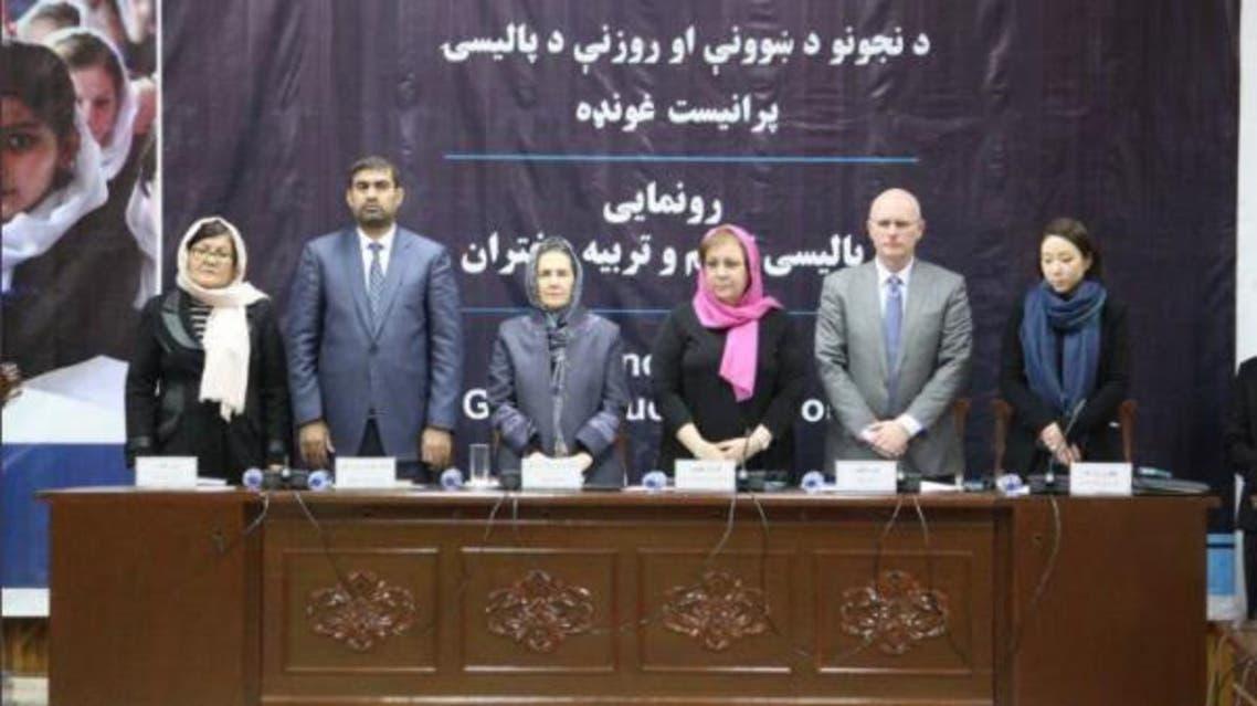 بانوی نخست افغانستان: زنان افغان دیگر خاموش نیستند