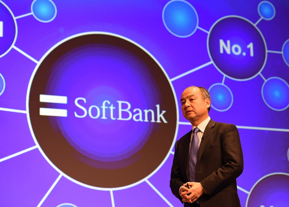 Softbank group CEO Masayoshi Son delivers a speech during his company's financial results press conference at a hotel in Tokyo on November 5, 2018. (AFP)