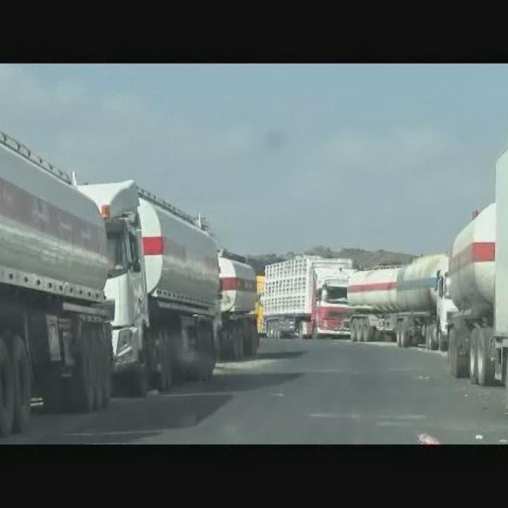 للمتاجرة السياسية.. الحوثي يحتجز 150 ناقلة وقود وينعش السوق السوداء