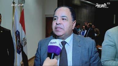 وزير المالية المصري:مؤشرات الاقتصاد تسير نحو مستهدفاتها