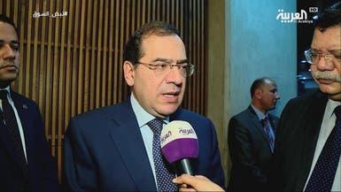 مصر تستهدف جذب استثمارات نفطية بـ10 مليار دولار في 2019