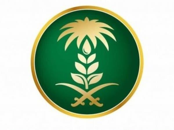 السعودية تحقق معايير عالية من الاكتفاء الذاتي الغذائي