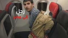 نجل إخواني يتهم القيادات بالتنصل من شاب رحلته تركيا