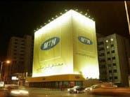 ماذا يجري؟.. MTN تنوي بيع حصتها في سوريا