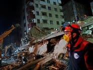 ضحايا بانهيار مبنى في اسطنبول