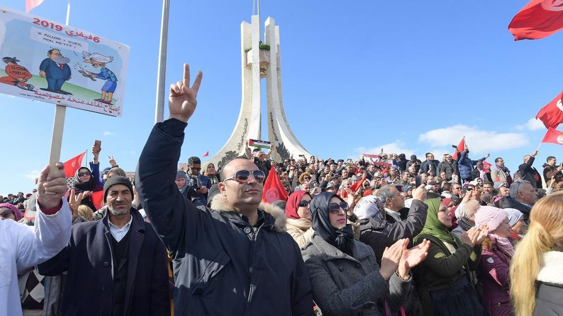 Tunisia Teachers protest (AFP)