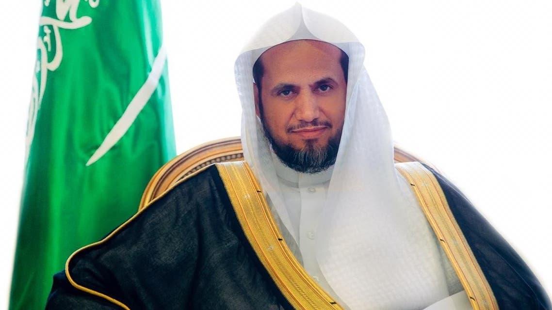 صورة معتمدة: النائب العام السعودي الشيخ سعود بن عبدالله المعجب