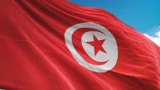 تونس تعتزم طرح تراخيص لاستكشاف النفط