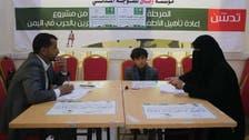 مركز الملك سلمان يؤهل دفعة جديدة من أطفال اليمن