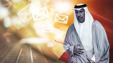 """حمد بن جاسم تحمل تعاملاً مهيناً لأجل رشوة """"باركليز"""""""