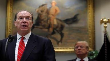 ترمب يرشح شخصية مثيرة للجدل لرئاسة البنك الدولي