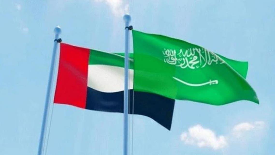 السعودية والإمارات مناسبة اقتصاد