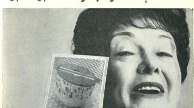 قصة غريبة لزوجين مصريين تخصصا في بيع منتجات الخمسينيات