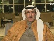 فهد المطوع: الرائد الخامس جماهيرياً في السعودية