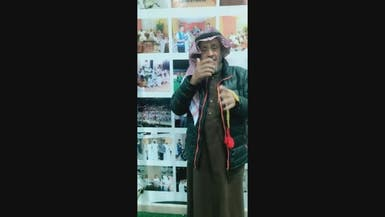 شاهد.. قصة عائلة سعودية يتخاطب أفرادها بلغة الإشارة