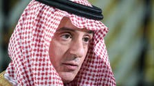 Saudi Arabia's al-Jubeir: We do not want war with Iran