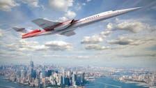 آواز سے تیزچھوٹا طیارہ صرف چار سال کی دوری پر!