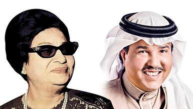 محمد عبده: أم كلثوم تحمل أفضل صوت لامرأة ورجل مدمجين