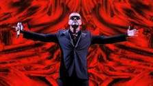 George Michael's art collection worth millions of dollars up for auction