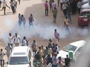"""السودان.. لجنة التحقيق تقر """"آلة صلبة قتلت المعلم أحمد"""""""
