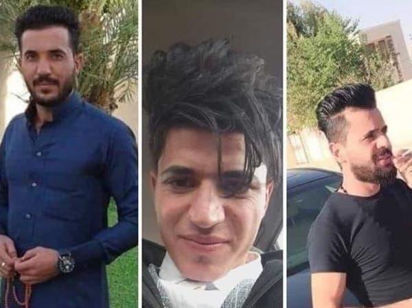 رحلة لجمع الكمأ تنتهي بـ 3 جثث مكبلة.. وأب عراقي مصدوم