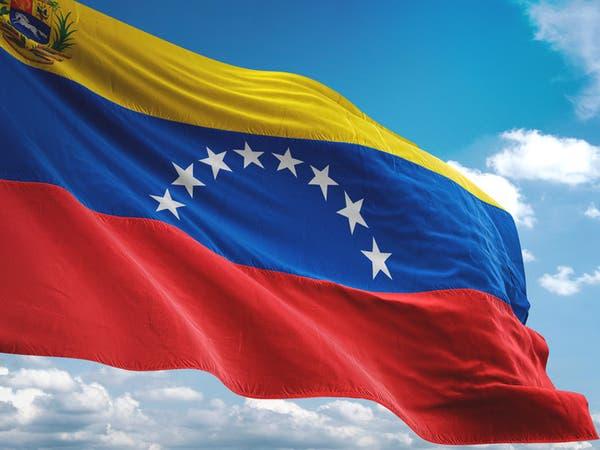 المركزي الفنزويلي: التضخم يصل إلى 130 ألفا في المئة