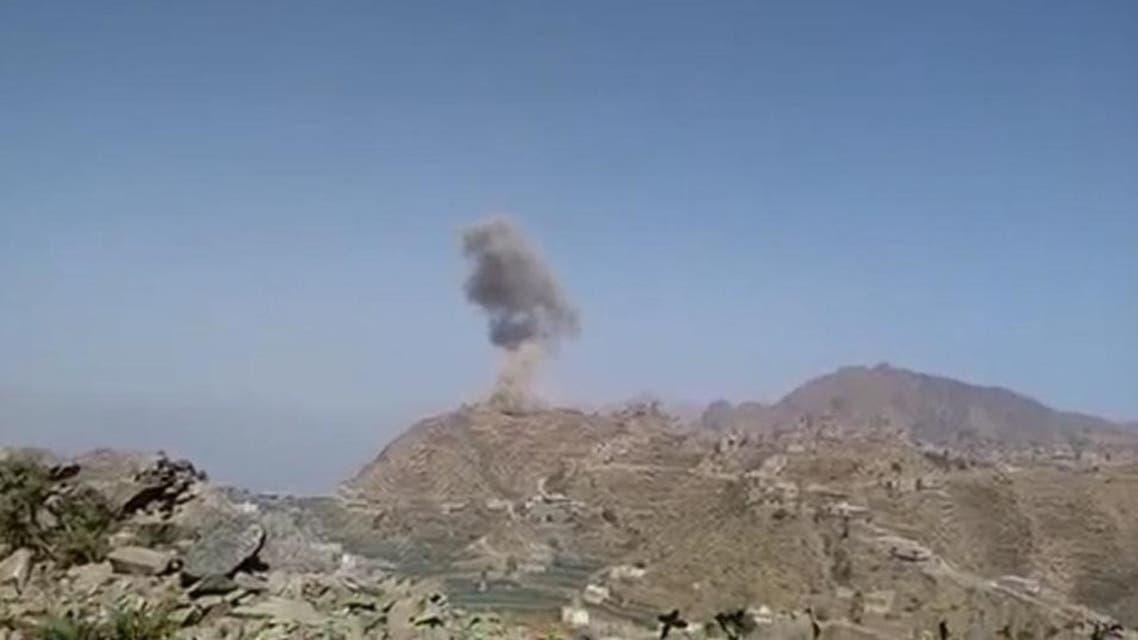 Houthi 1