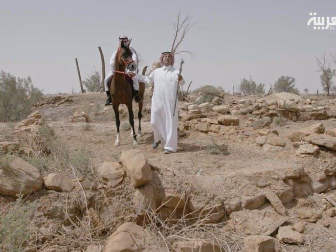 على خطى العرب | مزنة المطرودي - الجزء 1