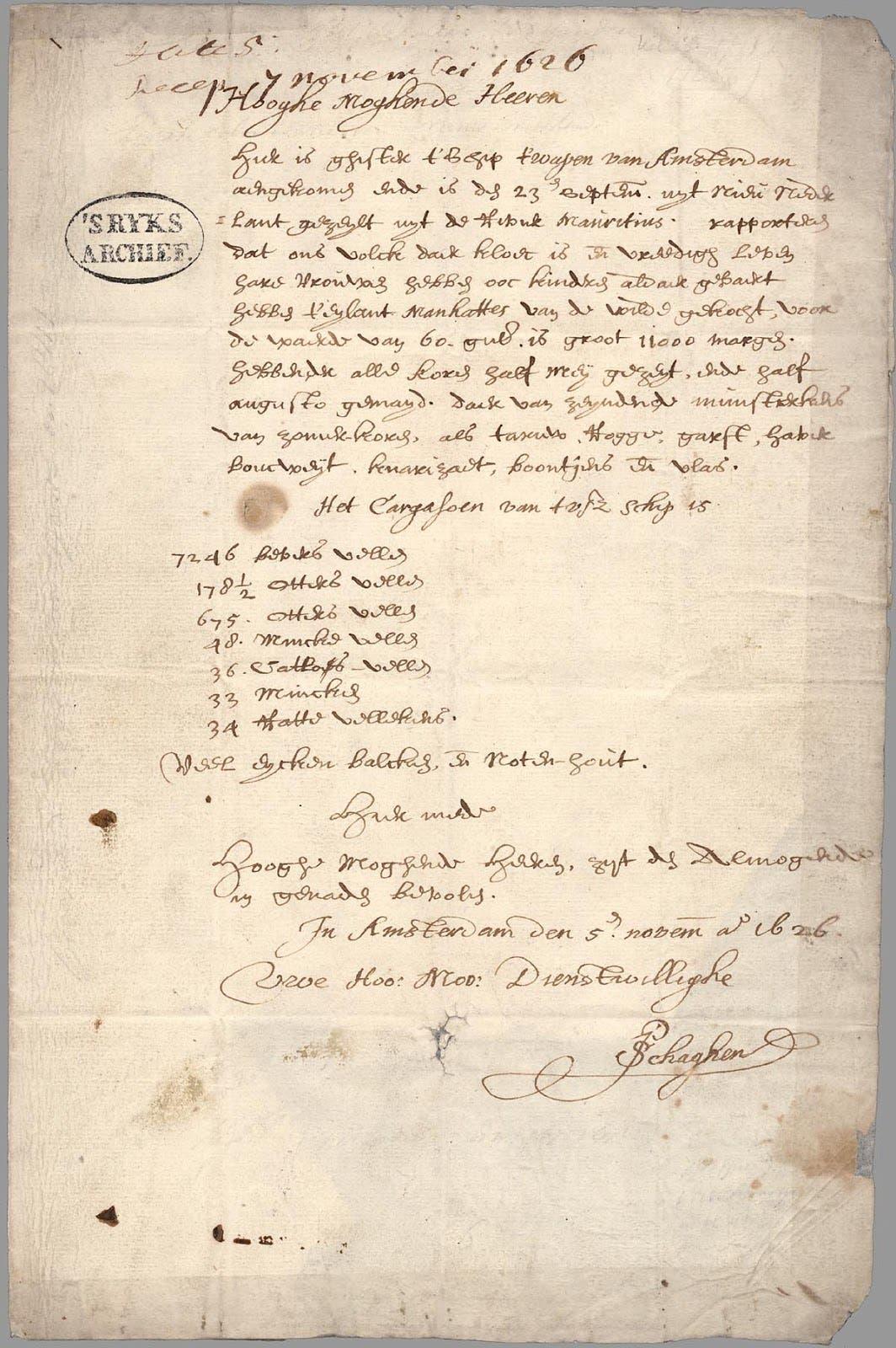 صورة لنسخة من رسالة بيتر شاغن للحكومة الهولندية حول صفقة شراء مانهاتن