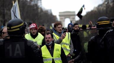 باريس.. اعتقالات وإطلاق غاز بذكرى السترات الصفراء